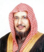الشيخ-ابراهيم-الحقيل